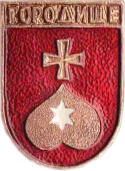 Історія України  Вікіпедія